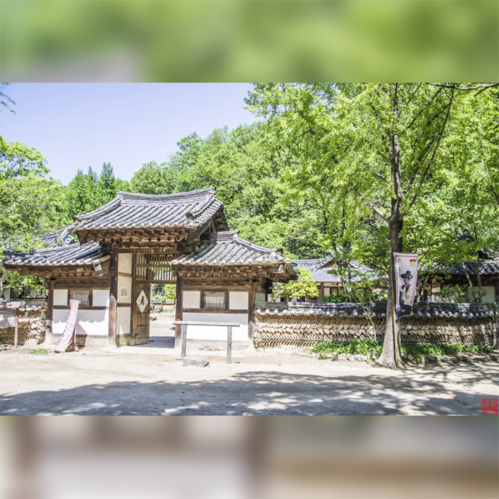 Korean-Folk-Village-Part1